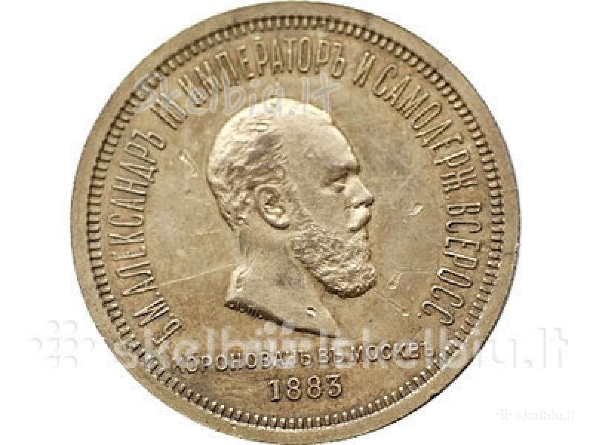 Parduodu labai gera kopija rusų monetu kain 5 euru