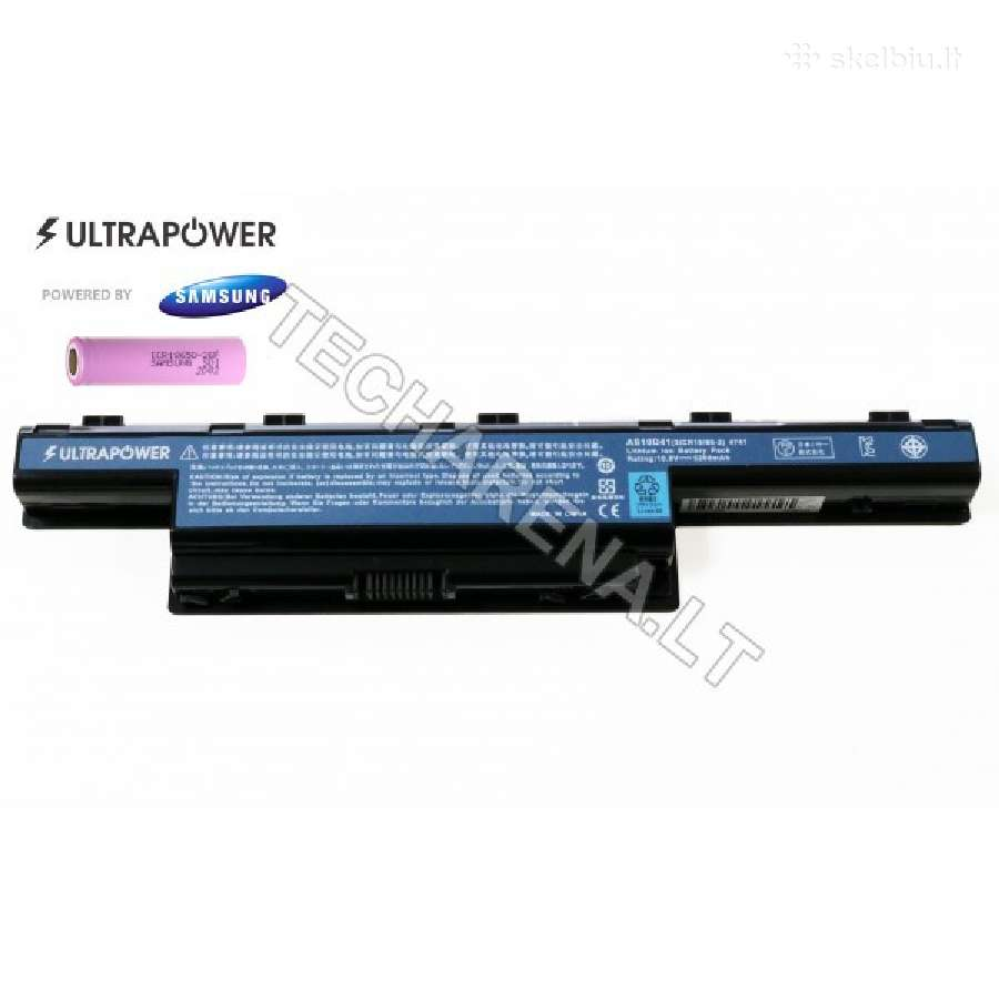 Acer Hp nešiojamų kompiuterių baterijos (4)