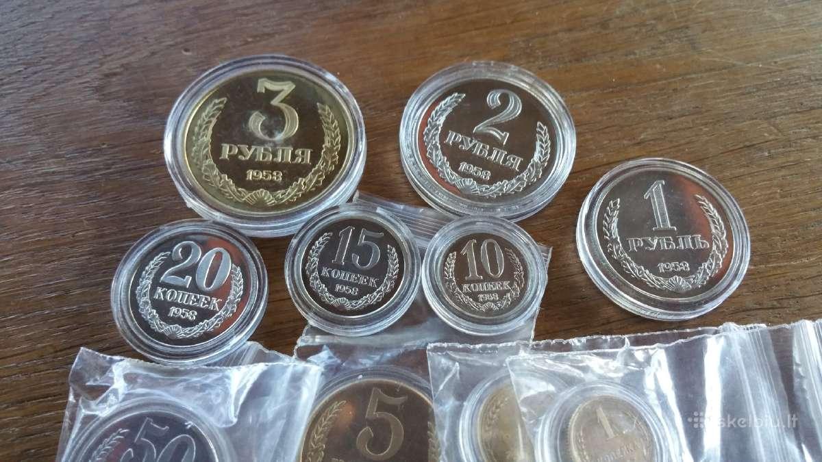 Pilna 1958 metu kapeikų ir rubliu kaina 50 euru.