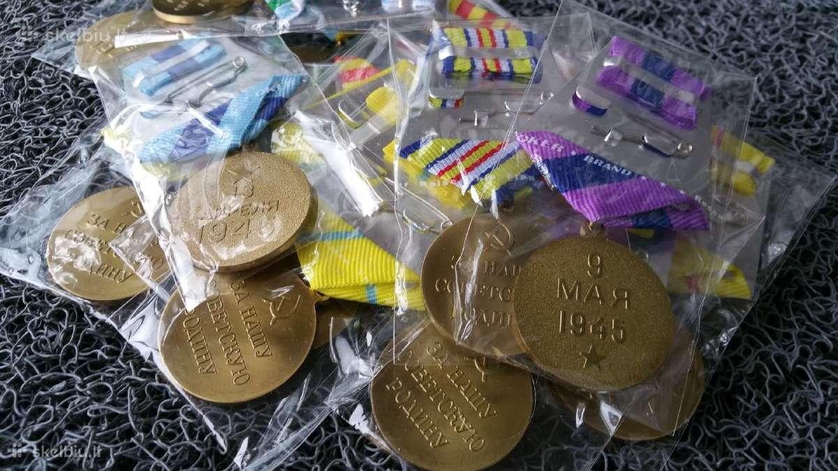 Parduodu nedidele kolekcija ordinu ir medaliu