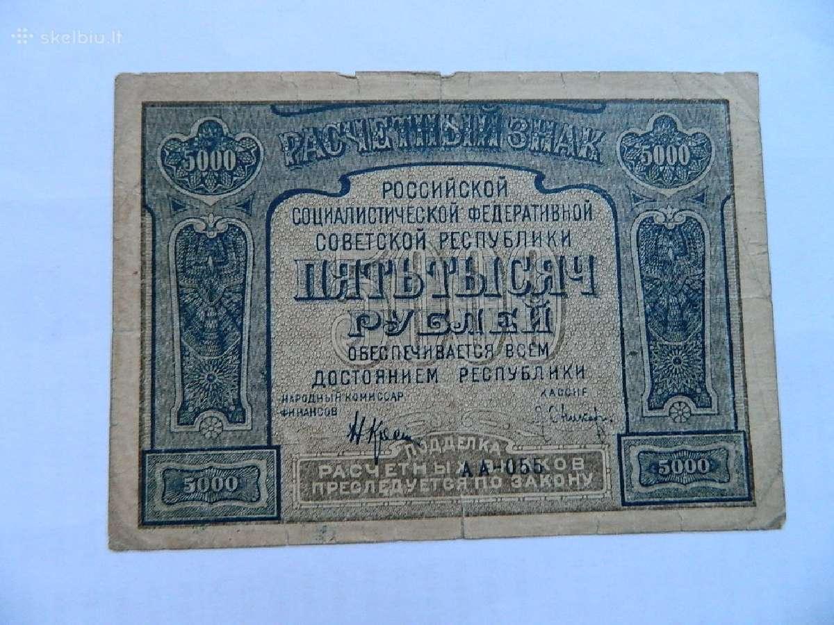 1921 m. 5000 rubliu