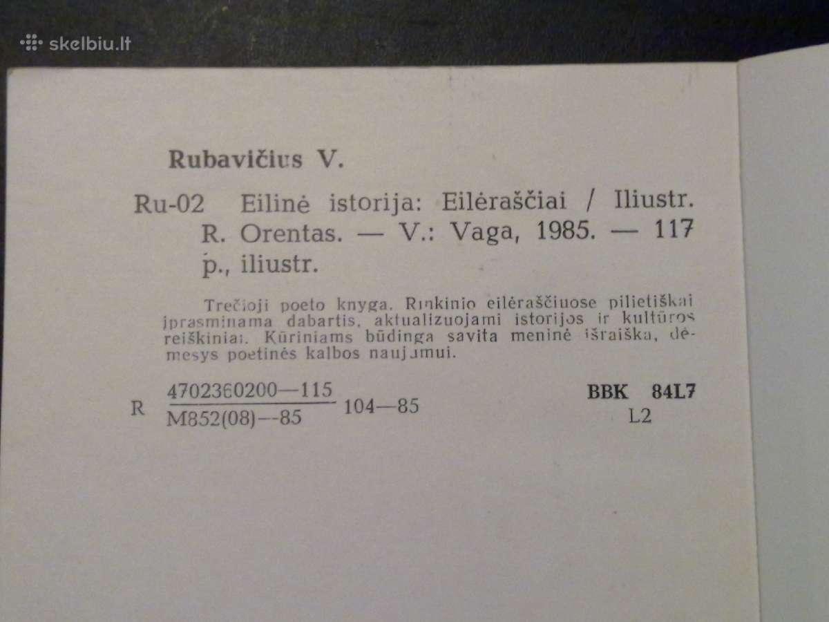 Rubavičius Vytautas, Eilinė istorija