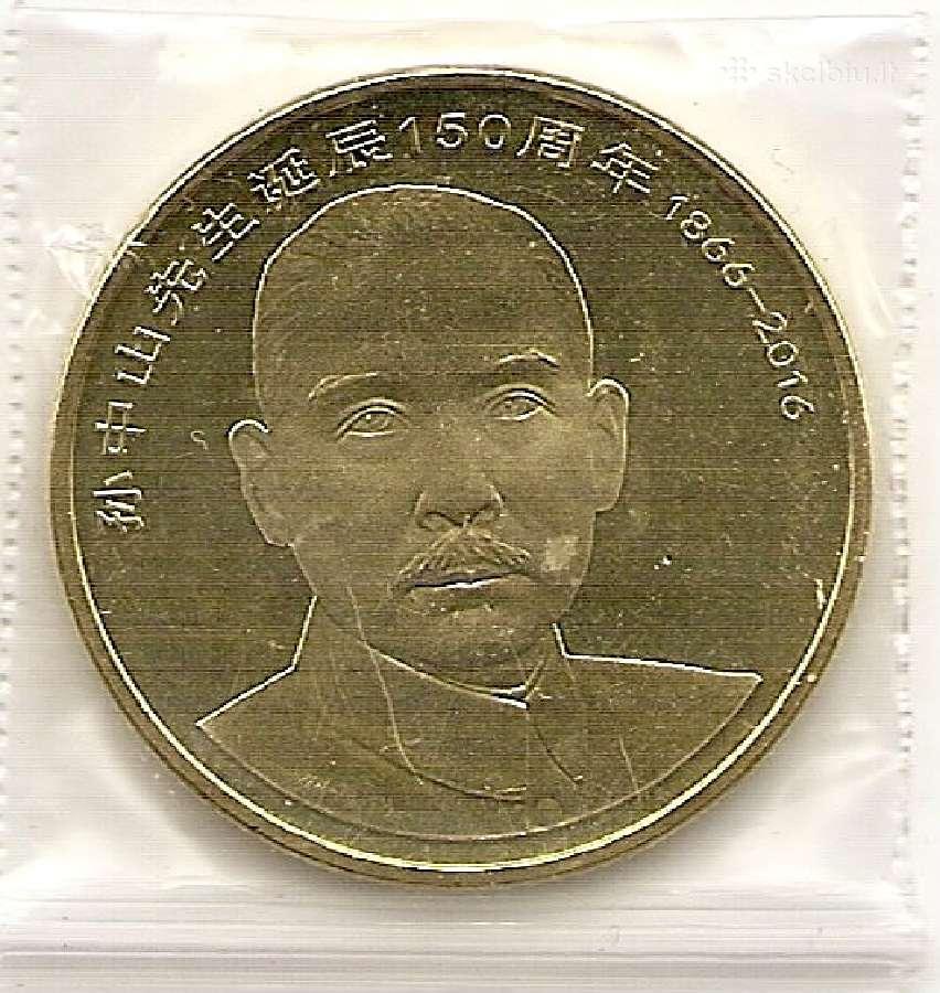 Kinija 5 yuan 2016 Sun Yat - Sens 150th ann