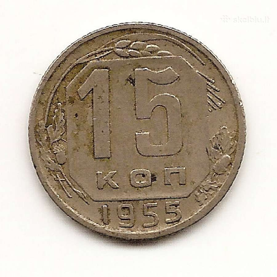 TSRS 15 kapeiku 1955 #117