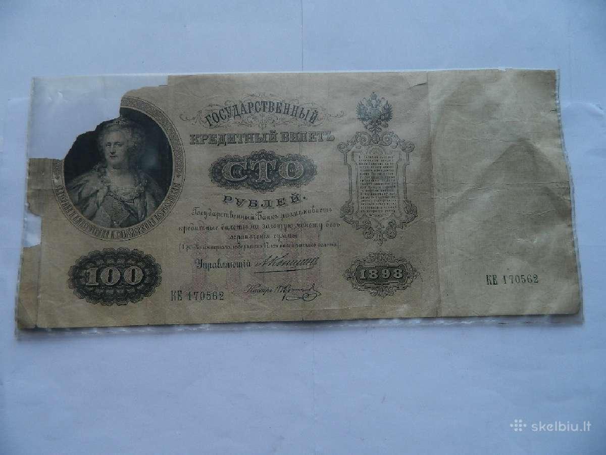 100 rubliu 1898 metu,retas