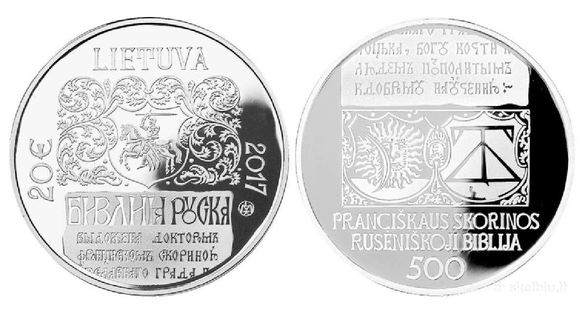 20 € moneta, Rusėniškos Biblijos 500-mečiui
