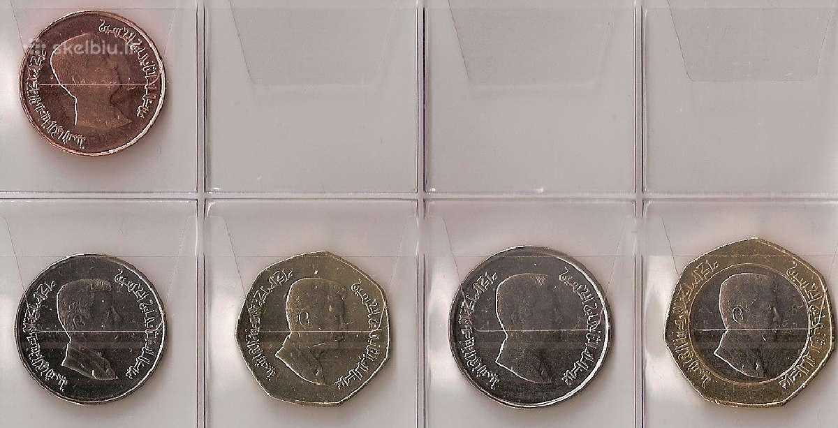 Jordanija 5 monetų rinkinukas Unc