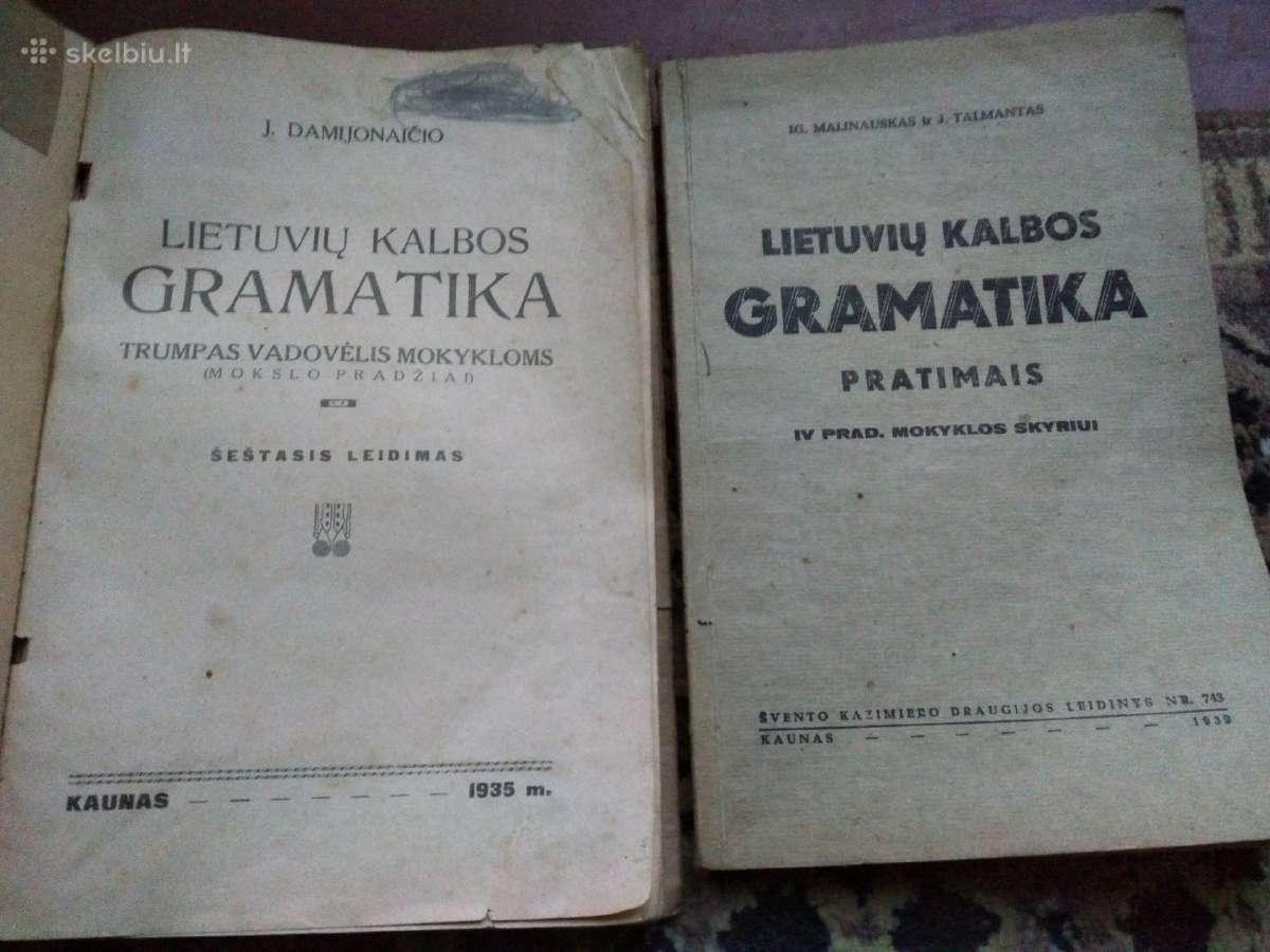 Senos retos knygos
