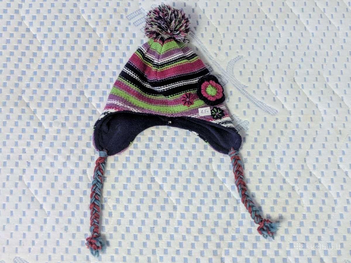 George kepurė 1-2 m. vaikui