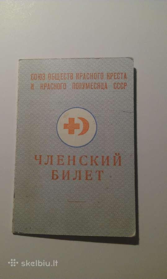 Clenskj Bilet 1975 Ltsr