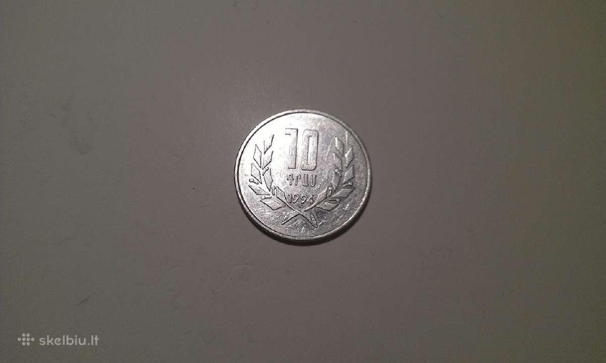 Armėnijos 10 dramų nominalo moneta 1994m
