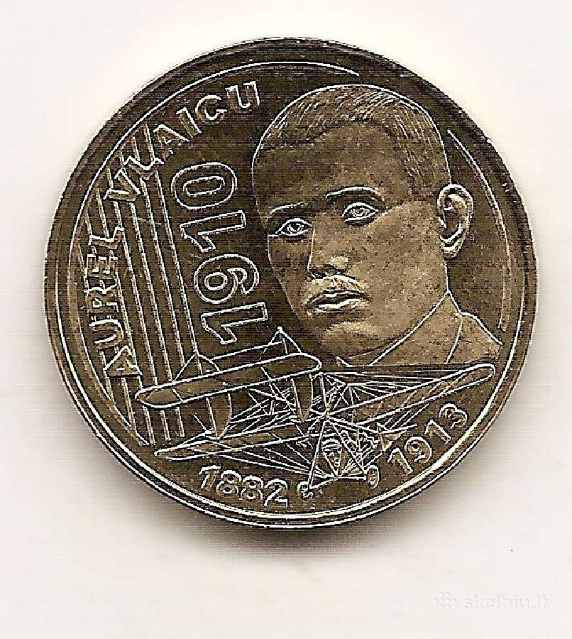Rumunijos 50 bani nominalo monetos