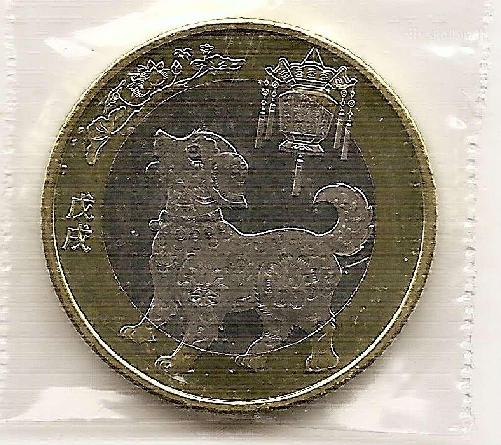 Kinija 10 yuan 2018 suns metai