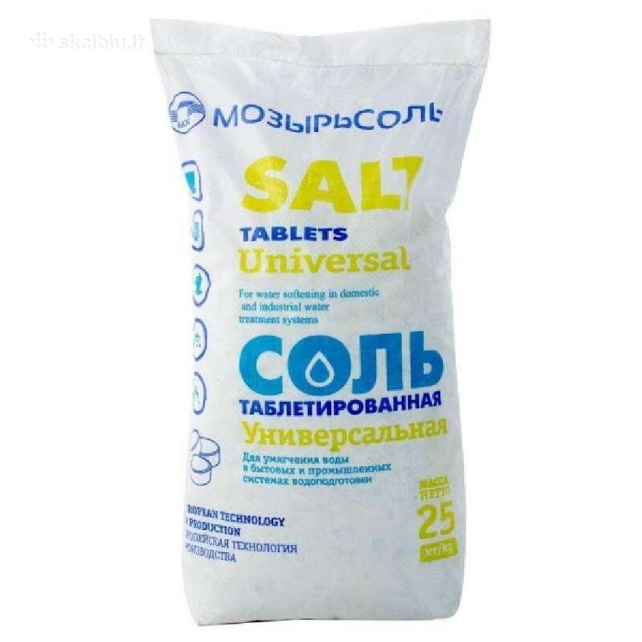 Parduodame druską tabletėmis