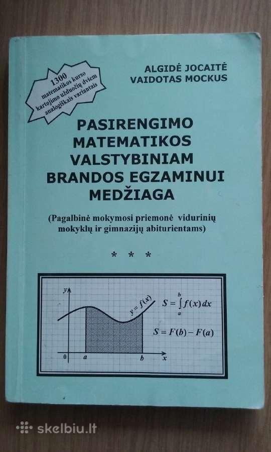 Vadovėliai, mokslo knygos: