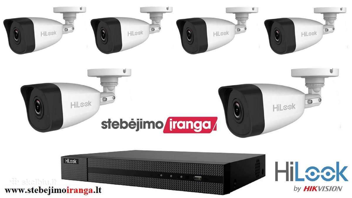 Komplektas: x6 Ip lauko/vidaus kamerų sistema 4mp