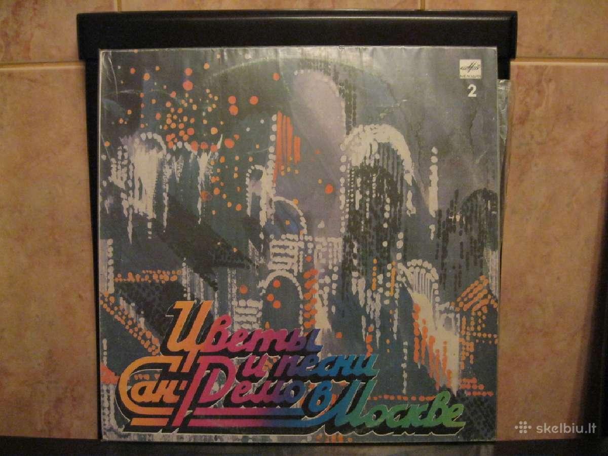 Muzika is CCP laiku.plokstele nr.10.zr. foto
