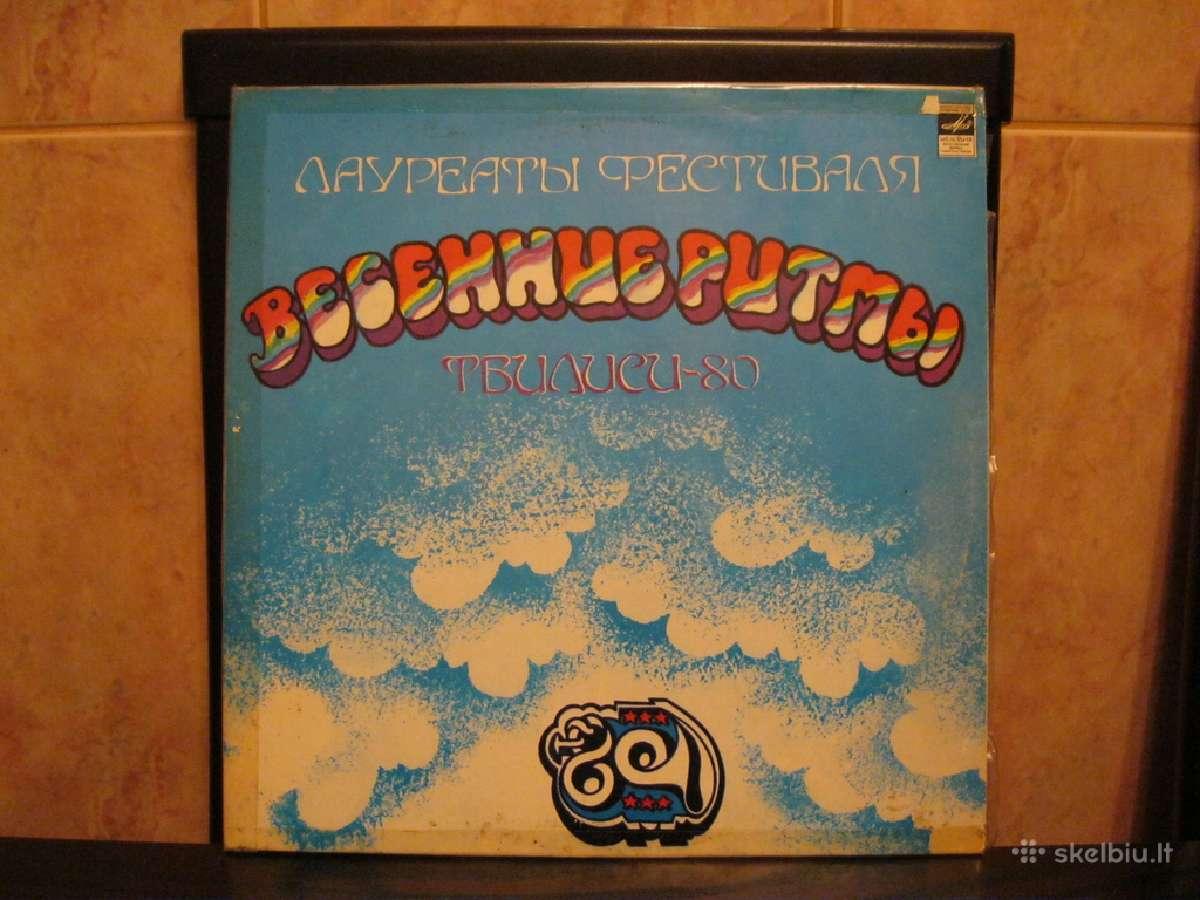 Muzika is CCP laiku.plokstele nr.66.zr. foto
