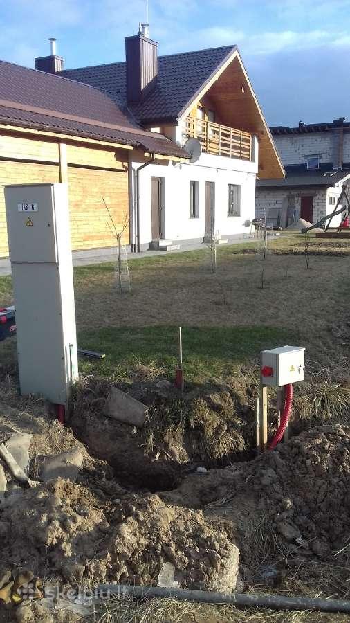 Statybinis įvadas 200 Eurų