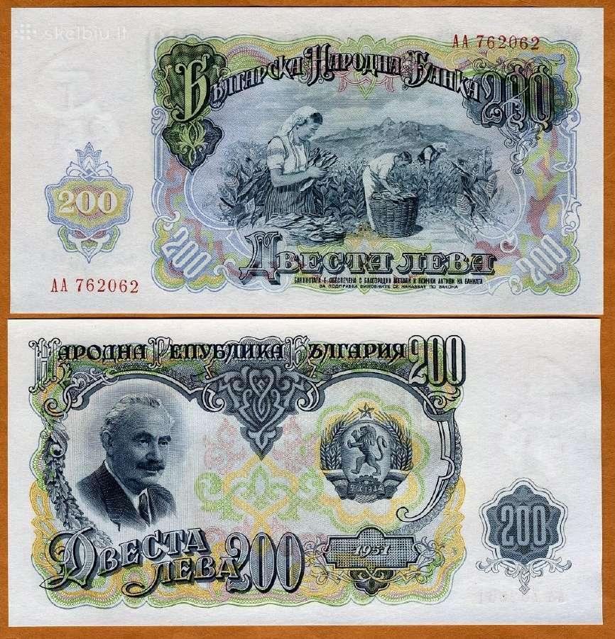 Bulgarija 200 Leva 1951m. P87 Unc
