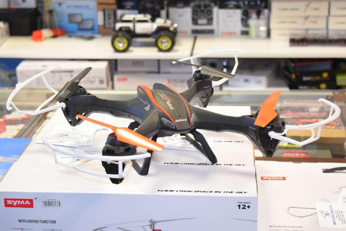 Dronas su video HD kamera 1280x720. Orlaivis. Lt