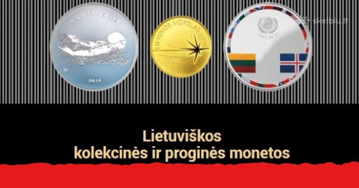 Lietuvos Monetos, Pigiai,daug. Atnaujinta Sausio16