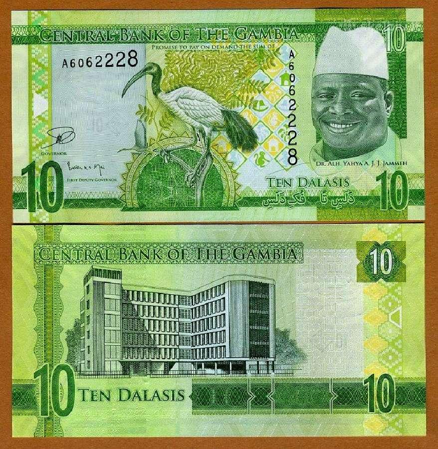 Gambija 10 Dalasis 2015m. Unc