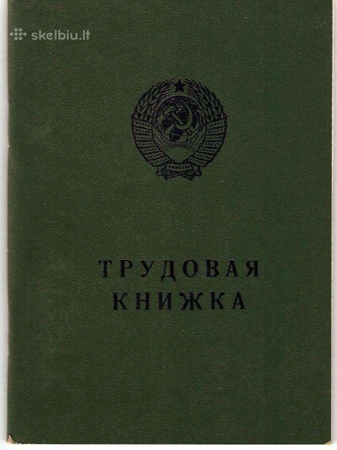 Nauja darbo knygelė (TSRS/ltsr)