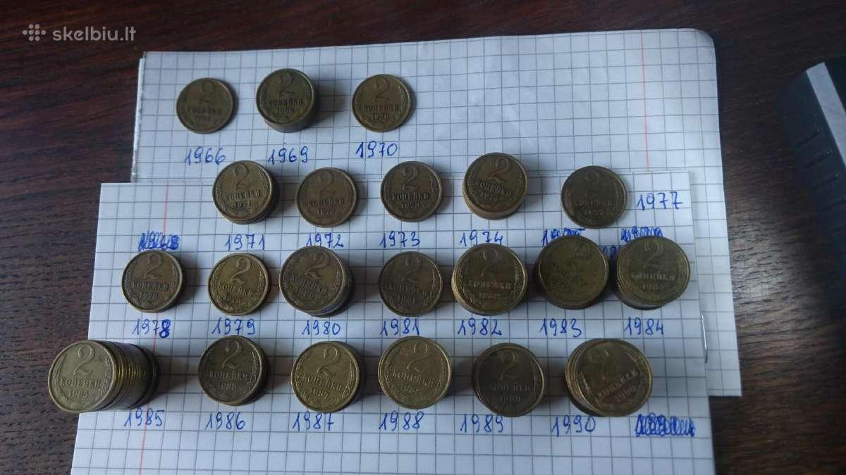 CCCP 2kapeiku monetos