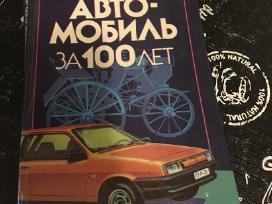 Автомобиль за 100лет