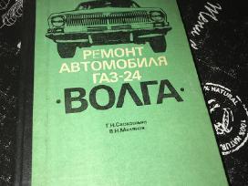 Ремонт автомобиль газ 24 волга книга