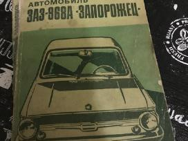 Автомобиль заз-968а-запорожец