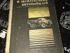 Устройство и експлуатация автомобилей