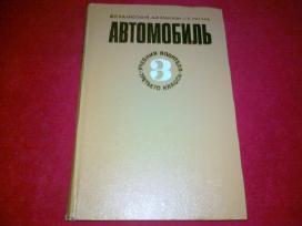 Trečios klasės vairuotojo vadovėlis (rusų k.)
