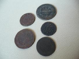 Rusiskos carines monetos,medaliai. - nuotraukos Nr. 5