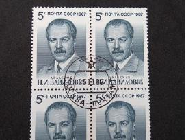 1987m CCCP Kvartblokas