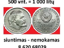 Lenino rubliai viso 500 vnt.