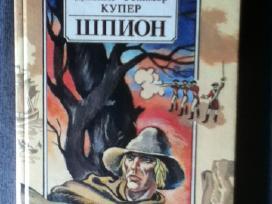 Джеймс Фенимор Купер. Шпион.