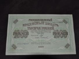 1000rub. 1917m.