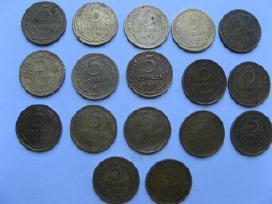 CCCP 5 kapeiku kolekcija 17vnt.