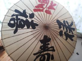 Japoniškas skėtis