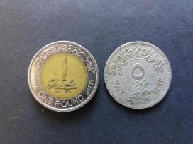 Egipto Arabų Respublikos moneta