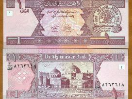 Afganistanas 1 Afgani 2002m. P64 Unc