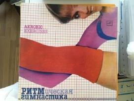 Vinilo plokštelė Ritminė gimnastika1984 Melodija