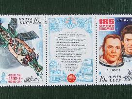 1981m CCCP Kosmosas