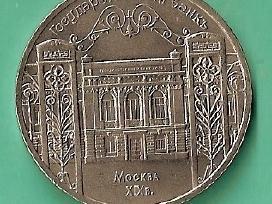 TSRS 1991m.5rub.vastybinis bankas