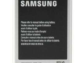 Originalus Akumuliatoriai Samsung Galaxy Telefonam
