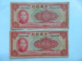 1940 m. kinijos banknotai