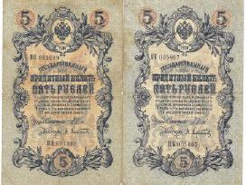 Carine Rusija 5 rubliai 1909-17 P10b