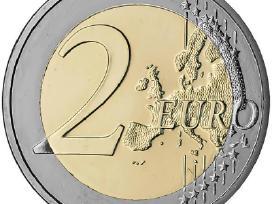 2 € euro monetos (Vokietija - miestų pilys)